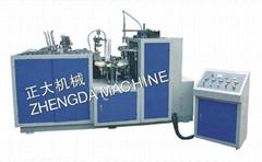 JBZ-A12 Paper Cup Machine