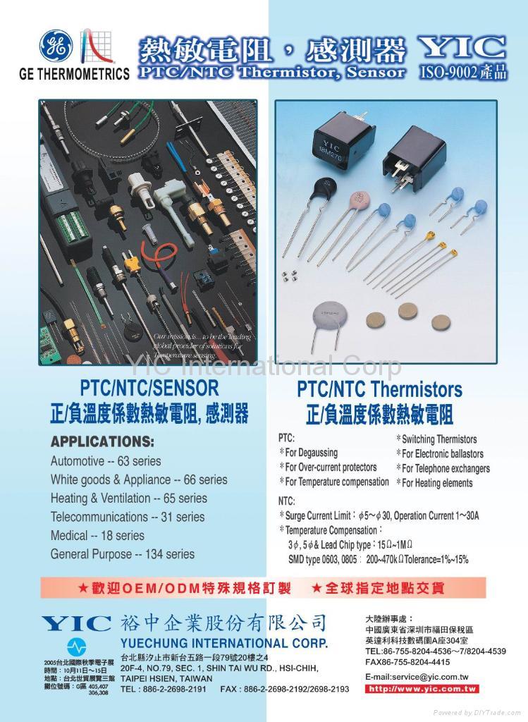PTC/NTC Thermistor ,Sensor 2