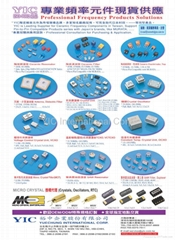 frequency control components