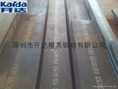 高韌性高鉻模具鋼DC53