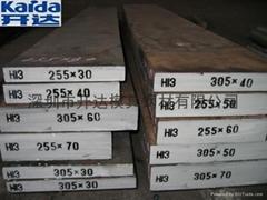國產優質熱作模具鋼H13