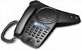 西安电话会议系统,