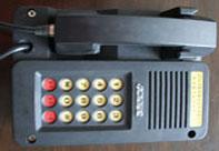 西安矿用数字调机, 2