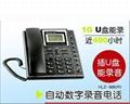 西安纽曼录音电话机
