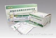 丙型肝炎病毒抗体(HCV)诊断试剂盒(胶体金法)