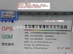 磁阻芯片 HMC1021Z HMC1022 HMC1052