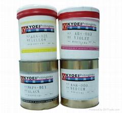 供应日本共荣丝印移印瓶子.容器油墨
