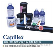 供应柯图泰感光浆/封网浆/清墨剂/丝印移印油墨/制版材料