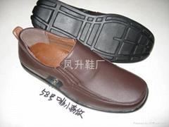 男休閑皮鞋