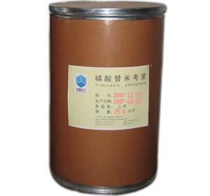 tilmicosin phospgate 1