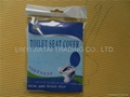 small packs toilet seat cover