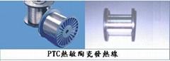 PTC熱敏電阻電熱絲