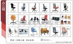 办公椅职员椅转椅大班椅班前椅会议椅会客椅中班椅