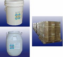 Sodium Dichloroisocyanurate(SDIC or DCCNa)