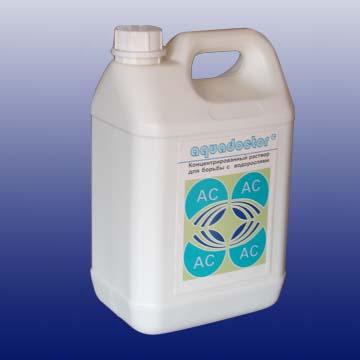 algaecide 1