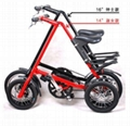 strida bike,folding bike,strida bicycle, Foldable Bike ,Folding Bicycle,GE-AB04