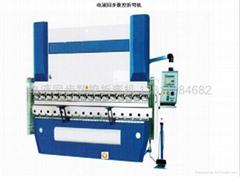 供應 電液同步數控液壓板料折彎機