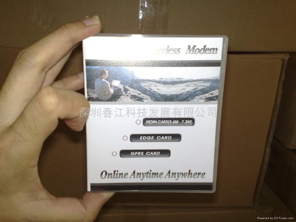 USB EDGE Modem 1
