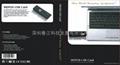 EDGE USB modem