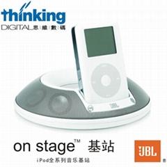 JBL驛站(On Stage2.0音箱(商務禮品))