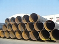 API 5L steel pipeline