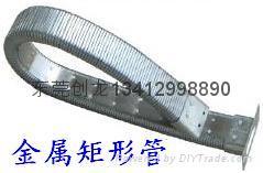 矩形管、DGT導管、鋼制拖鏈、金屬軟管