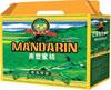 mandarin 1