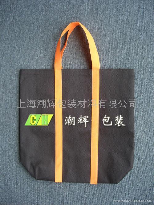 供应环保袋 1