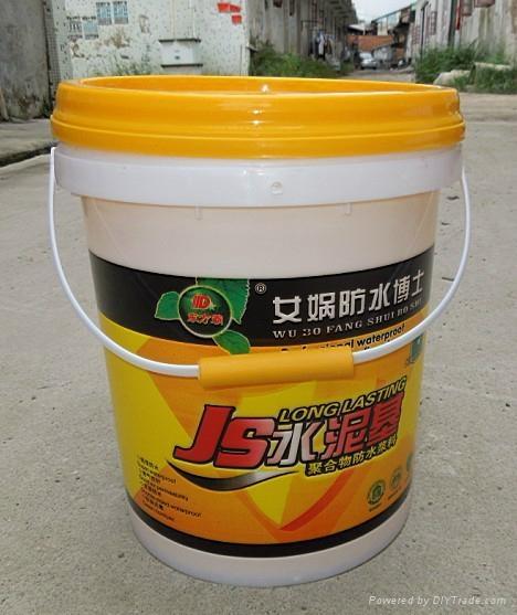 质量保证深圳22升塑料桶火热销售中 1
