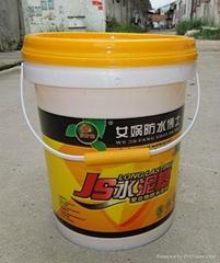 质量保证深圳22升塑料桶火热销售中