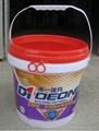 质量保证深圳22升塑料桶火热销售中 2