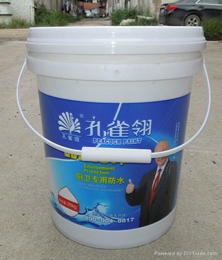 质量保证深圳22升塑料桶火热销售中 4
