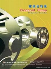 nop-摆线齿轮泵,nop-润滑泵,nop-冷却泵,nop-