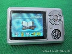 Quran digital player