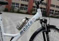 Mini bottle shape battery electric bicycle 3