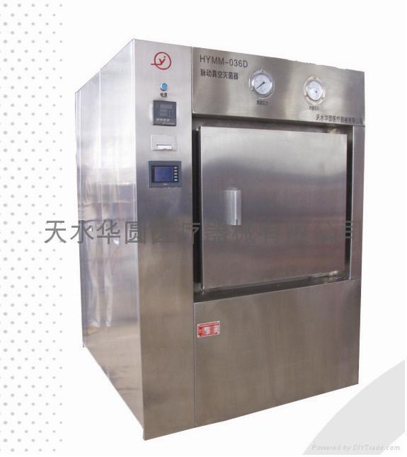 脉动真空压力蒸汽灭菌器 1