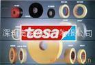 tesa胶带系列