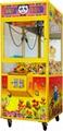 vending machine, candy machine, toy machine,, crane machin 3