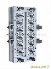 气动针阀式自锁可调瓶胚模具