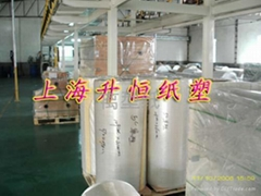 硅油紙、硅油膜、格拉辛紙