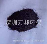 木质粉炭活性炭(深圳)