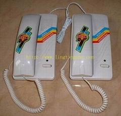 intercom system, remote doorbell,  doorphone