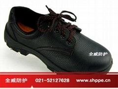 大尺码劳保鞋安全鞋44码 45码 46码47码48码劳保鞋