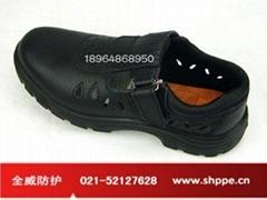 盾王钢头鞋|宝山区劳防用品|杭州劳防用品|嘉兴