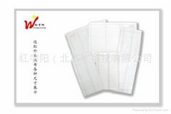 供应电热布电热膜