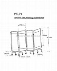 Stainless steel 4 folding moblie ward screen