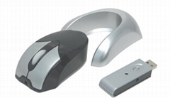 innovatory product optical mouse