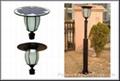 Solar Garden Light (SGL-002)