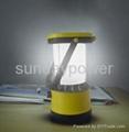 Solar Camping LED Lantern(SPL-8601) 1