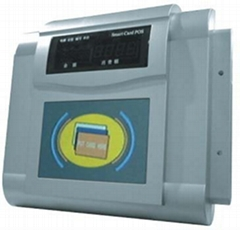 POS電子消費系統